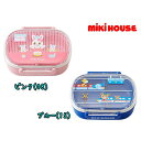 【miki house/ミキハウス】ランチボックス☆プッチー&うさこ♪入園・入学準備 【食洗機使用可能】お弁当箱ごはんお昼ごはん給食