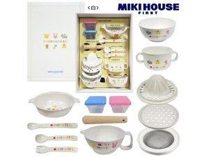 安心の日本製♪【miki house /...