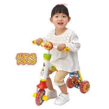 乗用【ジョイパレット】かんたんチェンジ!2WAYスクーター それいけ!アンパンマン 2才から バランス感覚が身につく 足けり トライク☆乗用玩具 男の子 女の子 三輪 ランニングバイク 自転車に乗る前 誕生日 プレゼント ギフト 贈り物