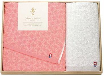 【送料無料 送料込み】imabari towel(今治タオル)寿々 愛媛今治産木箱入りタオルセット【内祝い 出産内祝い 出産祝い お返し 返礼 お祝返し】
