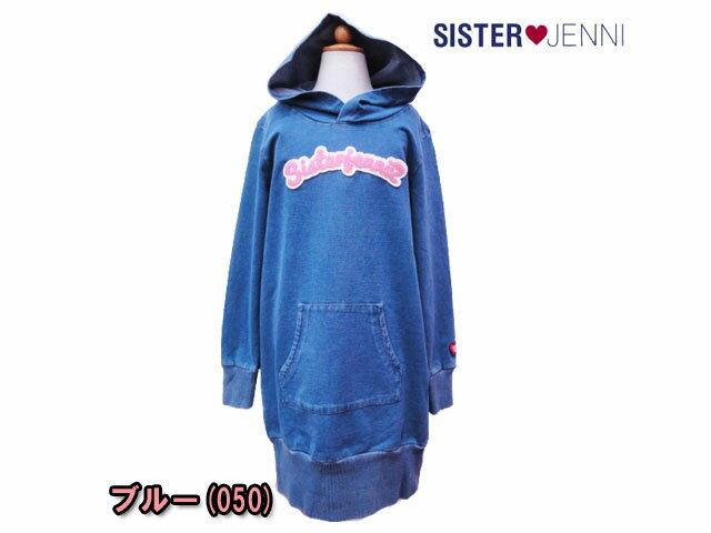 https://item.rakuten.co.jp/babykujira/jenni_81803/