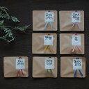 山本漢方製薬 しょうが紅茶 3.5g×14包