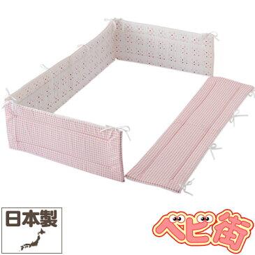 フジキ ベビーポルカ ベッドガードパット[ピンク]/ W120×L70×H28cm レギュラー ベビー布団パット ベビーベッドガード ロング 全周 赤ちゃん