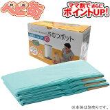 カラーコーベル おむつポット 取替えロール3P/ 日本育児 Color Korbell コルベル 消臭紙おむつ処理ポット 衛生用品