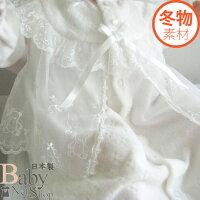 お宮参り用ベビードレス冬物新生児赤ちゃん