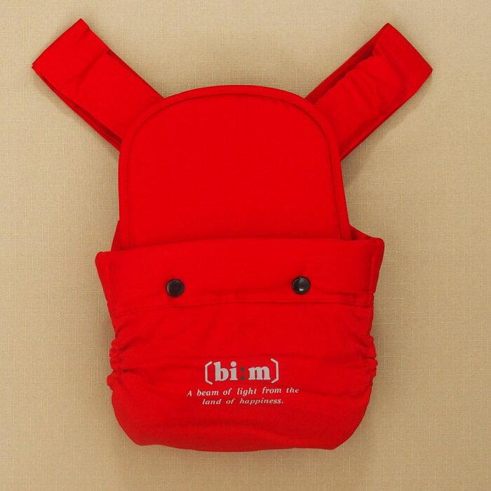 昔ながらのおんぶひも 日本製 使いやすいシンプルデザイン 無地 レッド おんぶ紐 赤