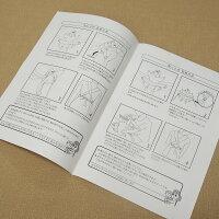 昔ながらのおんぶひも日本製使いやすいシンプルデザイン無地ピンクおんぶ紐