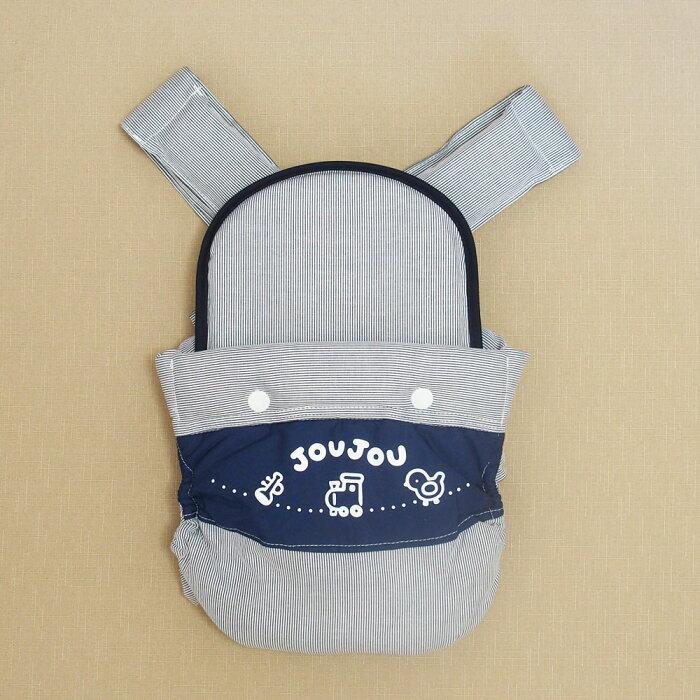 昔ながらのおんぶひも 日本製 使いやすいシンプルデザイン ダンガリーストライプ ネイビー おんぶ紐 紺色