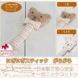 日本製 オーガニックコットン ベビー用おもちゃ にぎにぎ ラトル ガラガラ