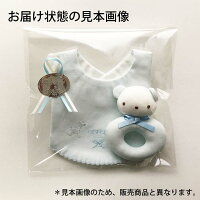 ベビーラトル鈴入りリング型赤ちゃんのおもちゃにぎにぎガラガラ新生児用品