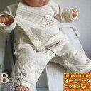 オーガニックコットン【日本製】ベビー用カバーオール 新生児からOK 赤ちゃんの服 国産 男の子 女の子 男女兼用 出産準備品 ご出産祝い ギフトにも 25618
