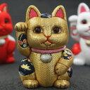 招き猫 置物 開店祝い 金/白/黒/赤 小 柿沼人形 日本製