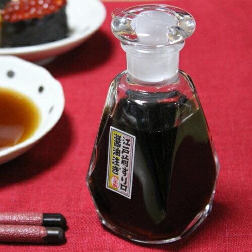 【1位を5週獲得!】 醤油さし 液だれしない ガラス 岩澤硝子 日本製