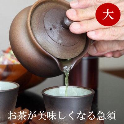 急須 おすすめ 陶器製
