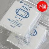 【お得な2個セット】 マスクシート フィルター インナー 日本製 不織布 天然セルロース3層構造 20枚入り×2 国産 メール便