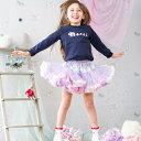 子供服 パンツ 10分丈&7分丈伸縮性抜群スリムスカッツ(80cm 90cm 95cm 100cm)2998保育園・メール便可40