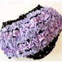 Baby Purple×panpantutu!チュールフリフリボトム(ベビーパープル)◆プレゼント・ギフト・出産祝い・お...