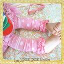 おしゃれベビーのレッグウォーマー!★panpan tutu パンパンチュチュ フリフリ(ピンク)