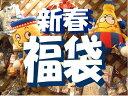FOインター2011年新春福袋【smtb-m】