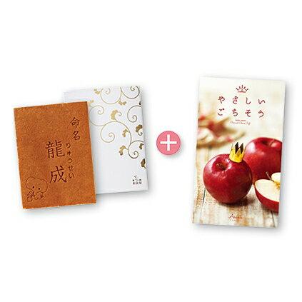"[Shipping] boys izumiya-creative sponge cake (retail box) & grumechoice catalog see hanabatake""set < return celebrations, including birth family, 内 祝 I a > (your mid-year and year-end gift) [fun gift _ name put] [RCP]"