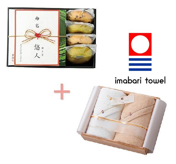 [Shipping]  girl (name put-1 ~) Kyoto Kyoto juraku Temple Uji Matcha Baum & Bliss towel set < celebrations, including birth family, 内 祝 I return a > (your mid-year and year-end gift) [fun gift _ name put] [RCP]