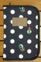 【メール便利用!送料無料】アイプランニング母子手帳ケース(マルチケース)はらぺこあおむしK-4339