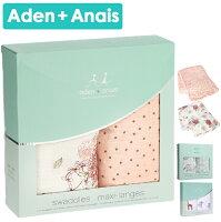 Adan sw 002 main2