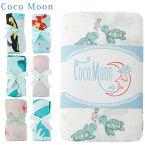 【エントリーでポイント3倍!!】 Coco Moon ココムーン おくるみ Coco Moon Swaddle スワドル ハワイ 出産祝い ガーゼ 夏