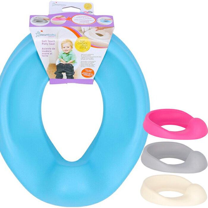 【クーポンで最大500円オフ!!】 Dreambaby ドリームベビー ベビー 便座補助 おまる ソフトタッチ ポティシート トイトレ トイレトレーニング Dreambaby Soft Touch Potty Seat