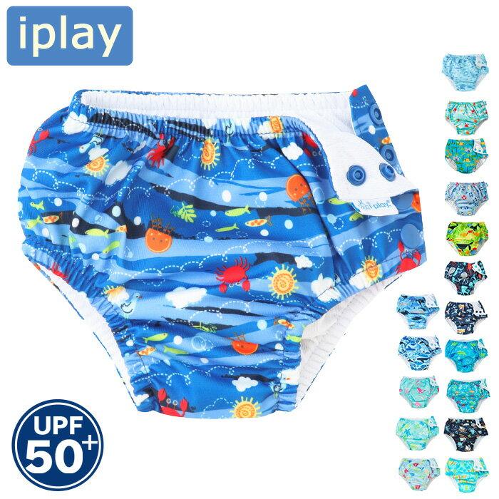 iplay(アイプレイ)『SwimDiaperスイムパンツ』