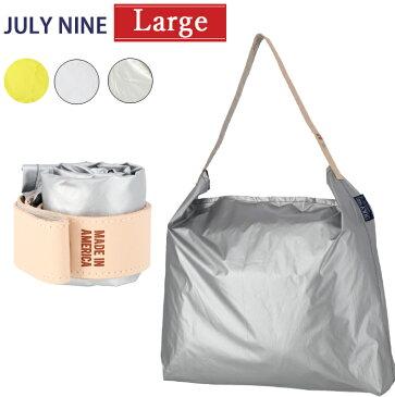 【1時間限定ポイント10倍 22時〜】 july nine ショルダーバッグ ジュライナイン bag july nine Sushi Sack Large スシ サック ラージ ユニセックス 【メール便】