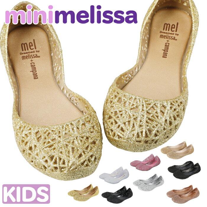 レディース靴, パンプス Melissa Mini CAMPANA ZIGZAG 31273 MELISSA