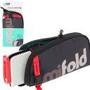 Mifold マイフォールド ケース 携帯 旅行用 チャイルドシート designer carry bag マイフォールド 携帯 チャイルドシート ブースターシート ジュニアシート ドライブ grab-and-go booster seat ジュニアシート