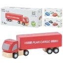 プラントイ 木のおもちゃ トラック 車 PLANTOYS 出産祝い プレゼント 誕生日 ギフト 玩具 おもちゃ 男の子 3歳 4歳