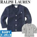 【最大10%オフクーポン】 Polo Ralph Laure...