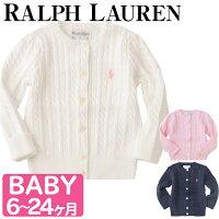 ff67852f7a204 ... 子供 服 セーター ギフト 出産祝い ·  全品15%オフクーポン  Polo Ralph Lauren ラルフローレン ベビー ケーブルニット  カーディガン ...