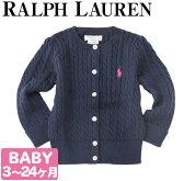 【クーポンで最大10%オフの大チャンス!】 Polo Ralph Lauren ラルフローレン カーディガン キッズ ベビー ケーブルニット コットンカーディガン 女の子 ベビー服 女の子 ベビー服 新作 ラルフ ワンピ 出産祝い 赤ちゃん 子供 服 セーター