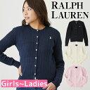 【全品15%オフクーポン】 ラルフローレン カーディガン キッズ レディース Ralph Lauren 女の子 ケーブルニット 子供服 セーター ギフト