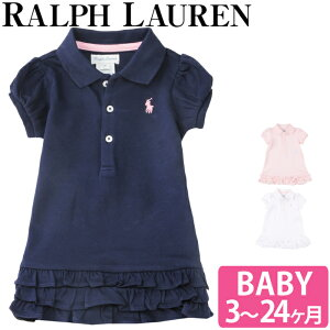 af74a7e8408a62 ベビー ポロラルフローレン - ポロラルフローレン(Polo Ralph Lauren)専門店