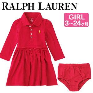 68203bb9c6666  全品15%オフクーポン  Polo Ralph Lauren ポロ ラルフ ローレン コットンポロワンピース