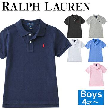 ラルフローレン ポロシャツ キッズ 4-7歳 polo 男の子 ボーイズ 半袖 POLO RALPH LAUREN ポロ お一人様2枚まで