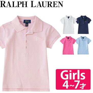 【メール便】 ラルフローレン ポロシャツ ガールズ シャツ Polo ポロ ポロシャツ キッズ 女の子 半袖 POLO RALPH LAUREN ポロ