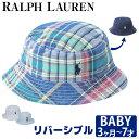 ラルフローレン ベビー ハット 帽子 リバーシブル Reversible Bucket Hat polo コットン 男の子 ボーイ...