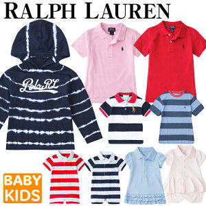 47e0afe34d393  ラッキー商品  Polo Ralph Lauren ポロ ラルフローレン ポロシャツ カーディガン ロンパース ワンピース 服 Polo Ralph  Lauren キッズ ベビー.