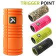 【MAX10%オフクーポン!】Trigger Point トリガーポイント グリッド フォームローラー THE GRID Foam Roller マッサージ コンパクトサイズ エクササイズ ポールエクササイズ
