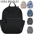 【全品10%オフクーポン】 VERA BRADLEY ヴェラブラッドリー バックパック ハドリー バックパック Hadley Backpack Modern Medley ベラブラッドリー リュック バック リュックサック レディース コンパクト 収納ポケット