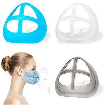 マスク メイクキープ フレーム インナー口カバー シリコンフレーム 口紅を保護通 気性のあるブラケット 呼吸スペースを増やす 特大ブラケット 鼻パッド おしゃぶり素材 柔らかく快適い (黒、白、青)