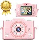 子供 カメラ 【2020最新版】 子ども用デジタルカメラ 4000万画素 8倍デジタルズーム HD録画 タイマー撮影 自撮り機能付き HD画質 操作簡単 32GBメモリーカード付き USB充電 子供プレゼント 年齢制限6+・・・