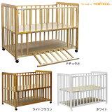ヤトミ ベビーベッド ぐっすり ベッド 普通サイズ ベット 赤ちゃん ベビー 赤ちゃん用ベッド