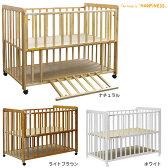 ヤトミ ベビーベッド ぐっすり ベッド 普通サイズ ベット 赤ちゃん ベビー 赤ちゃん用ベッド【babytown5】